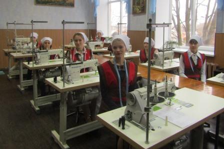 НПЦ швейного профілю Навчально-практичні центри