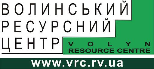Волинський ресурсний центр