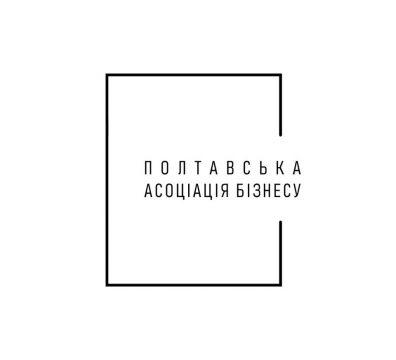 Полтавська асоціація бізнесу